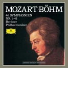 交響曲全集 ベーム&ベルリン・フィル(10SHM-CD限定盤)【SHM-CD】 10枚組