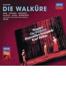 『ワルキューレ』全曲 ベーム&バイロイト(1967 ステレオ)(4CD)【CD】 4枚組