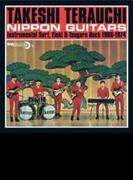 Nippon Guitars【CD】