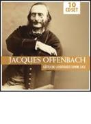 オッフェンバック名曲集~パリの喜び、『天国と地獄』全曲、他 フィードラー&ボストン・ポップス、レイボヴィッツ&パリ・フィル、他(10CD)【CD】 10枚組