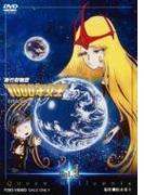新竹取物語 1000年女王 VOL.1【DVD】 2枚組