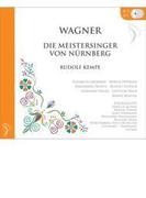 『ニュルンベルクのマイスタージンガー』全曲 ケンペ&ベルリン・フィル、フランツ、フリック、グリュンマー、他(1956 モノラル)(4CD)【CD】 4枚組