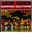 ニッポン・ギターズ【CD】