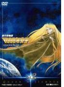 新竹取物語 1000年女王 VOL.2【DVD】 2枚組