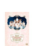 JAPAN FIRST TOUR GIRLS' GENERATION 【通常盤】