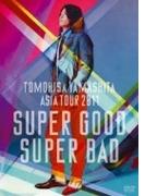 TOMOHISA YAMASHITA ASIA TOUR 2011 SUPER GOOD SUPER BAD 【通常盤】【DVD】 2枚組
