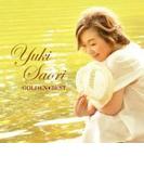ゴールデン☆ベスト 由紀さおり【CD】