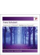 交響曲第8番『未完成』、『ロザムンデ』より バレンボイム&ベルリン・フィル