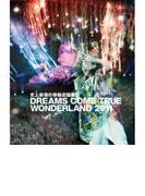 史上最強の移動遊園地 DREAMS COME TRUE WONDERLAND 2011 (Blu-ray)【通常盤】【ブルーレイ】