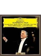 交響曲第9番『合唱』 バーンスタイン&ウィーン・フィル