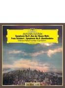 ドヴォルザーク:交響曲第9番『新世界より』、シューベルト:交響曲第8番『未完成』 ベーム&ウィーン・フィル