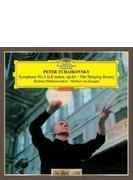 交響曲第5番(1965)、組曲『眠りの森の美女』 カラヤン&ベルリン・フィル