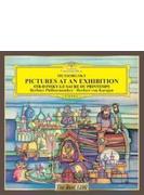 ムソルグスキー:展覧会の絵、ストラヴィンスキー:春の祭典 カラヤン&ベルリン・フィル(1960年代)