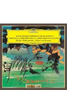 ドビュッシー:交響詩『海』、ラヴェル:ボレロ、他 カラヤン&ベルリン・フィル(1960年代)