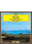 連作交響詩『わが祖国』全曲 クーベリック&ボストン交響楽団