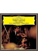 メンデルスゾーン:ヴァイオリン協奏曲、チャイコフスキー:ヴァイオリン協奏曲 ミルシテイン、アバド&ウィーン・フィル