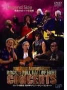 ロックの殿堂 25周年アニバーサリーコンサート: Legend Side 黄金のロック 伝説編【DVD】