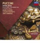 オペラ・アリア集 フレミング、パヴァロッティ、カレーラス、カバリエ、テバルディ、他【CD】
