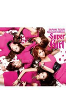 スーパーガール JAPAN TOUR Special Edition (CD+DVD)