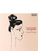 ヴィヴァルディ『四季』、ピアソラ:ブエノスアイレスの四季 イタリア合奏団
