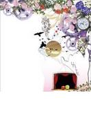 約束 (+DVD)【初回限定盤】【CDマキシ】