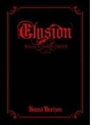 Elysion~楽園パレードへようこそ~ 【数量限定生産 アンコール・プレス・ヴァージョン】【DVD】