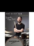 """河村""""カースケ"""
