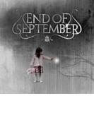 End Of September【CD】