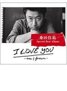 I LOVE YOU -now & forever-【CD】 2枚組
