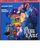 Peau D'ane【CD】