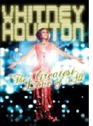Greatest Love Of All【DVD】