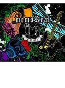 memoReal【CD】