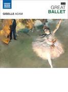 『ジゼル』抜粋 モグレリア&スロヴァキア放送交響楽団【CD】