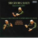 ドビュッシー:交響詩『海』、牧神の午後への前奏曲、ラヴェル:ボレロ ショルティ&シカゴ交響楽団(1976)(シングルレイヤー)(限定盤)【SACD】