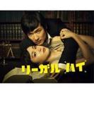リーガル・ハイ DVD-BOX【DVD】 7枚組