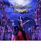 ルクセンダルク大紀行 【通常盤】【CD】
