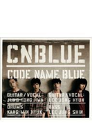 CODE NAME BLUE 【初回限定盤】(CD+DVD)