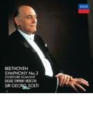 交響曲第3番『英雄』、『エグモント』序曲 ゲオルグ・ショルティ&シカゴ交響楽団(1989)【CD】
