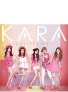 KARA コレクション