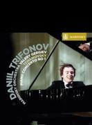 チャイコフスキー:ピアノ協奏曲第1番、ショパン:舟歌、リスト:シューベルト歌曲編曲集、他 トリフォノフ、ゲルギエフ&マリインスキー劇場管