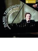 チャイコフスキー:ピアノ協奏曲第1番、ショパン:舟歌、リスト:シューベルト歌曲編曲集、他 トリフォノフ、ゲルギエフ&マリインスキー劇場管【SACD】