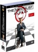 THE MENTALIST/メンタリスト<ファースト・シーズン>セット1【DVD】 6枚組