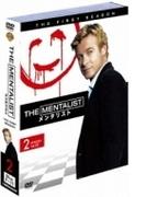 THE MENTALIST/メンタリスト<ファースト・シーズン>セット2【DVD】 5枚組