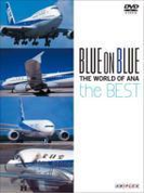 BLUE ON BLUE the BEST【DVD】 4枚組