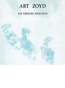 Les Espaces Inquiets: 心配な空間 (Rmt)(Pps)【CD】