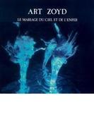 Le Mariage Du Ciel Et De L'enfer: 天国と地獄の結婚 (Rmt)(Pps)【CD】