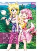 DOG DAYS' 5 【完全生産限定版】【ブルーレイ】
