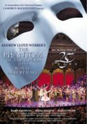 オペラ座の怪人- 25周年記念公演 In ロンドン