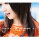 ROCKBOUND NEIGHBORS 【通常盤】【CD】