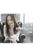 『emiri best』 宮本笑里(+DVD)